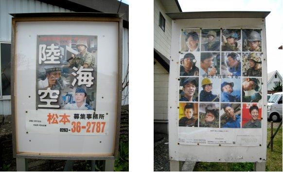 松本・上高地編(4):白馬(09.5)_c0051620_792045.jpg
