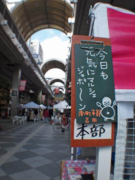 Made In Japan_f0137626_21303626.jpg