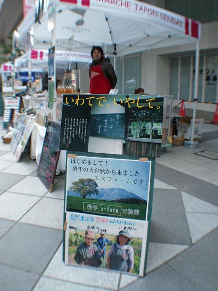 Made In Japan_f0137626_21314249.jpg