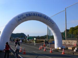海部川風流マラソン(速報)_c0034228_2372399.jpg