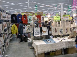 FCI Dog show at Pacifico Yokohama_f0209434_15283936.jpg