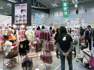 FCI Dog show at Pacifico Yokohama_f0209434_15291141.jpg