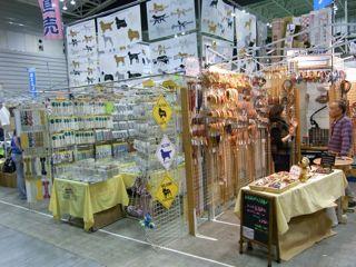 FCI Dog show at Pacifico Yokohama_f0209434_15293134.jpg