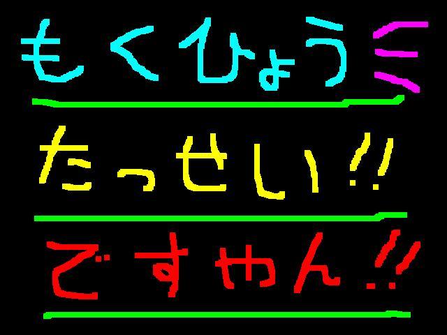 f0056935_16112930.jpg