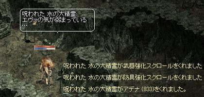 b0147436_71226.jpg