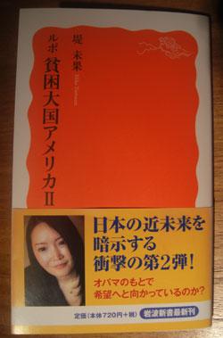 b0084241_1905594.jpg