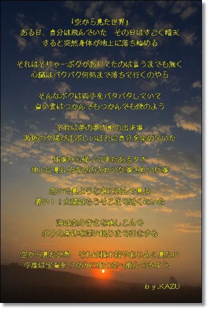 b0180042_9515261.jpg