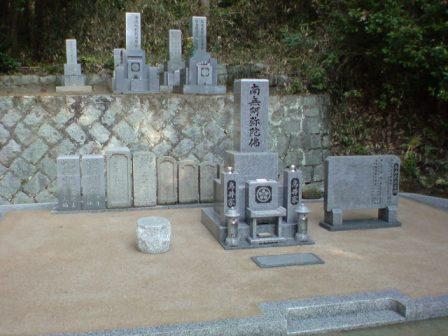 寄せ墓 墓をまとめる お墓の整理_c0160758_94381.jpg