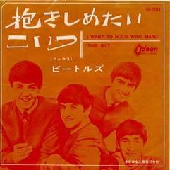 2010-02-21 昨日の「ONゼミ」_e0021965_10514026.jpg