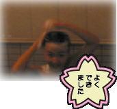 f0082367_18315785.jpg