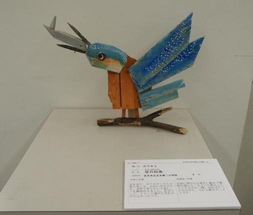 埼玉県立美術館で小・中学生の美術展 (作者の言葉。先生の言葉つきで展示)_b0068572_6471561.jpg