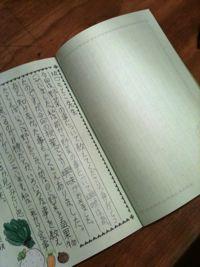 f0174982_19415554.jpg