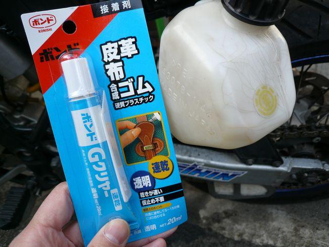 バイクメンテナンス 冷却水交換編_f0097683_17453569.jpg