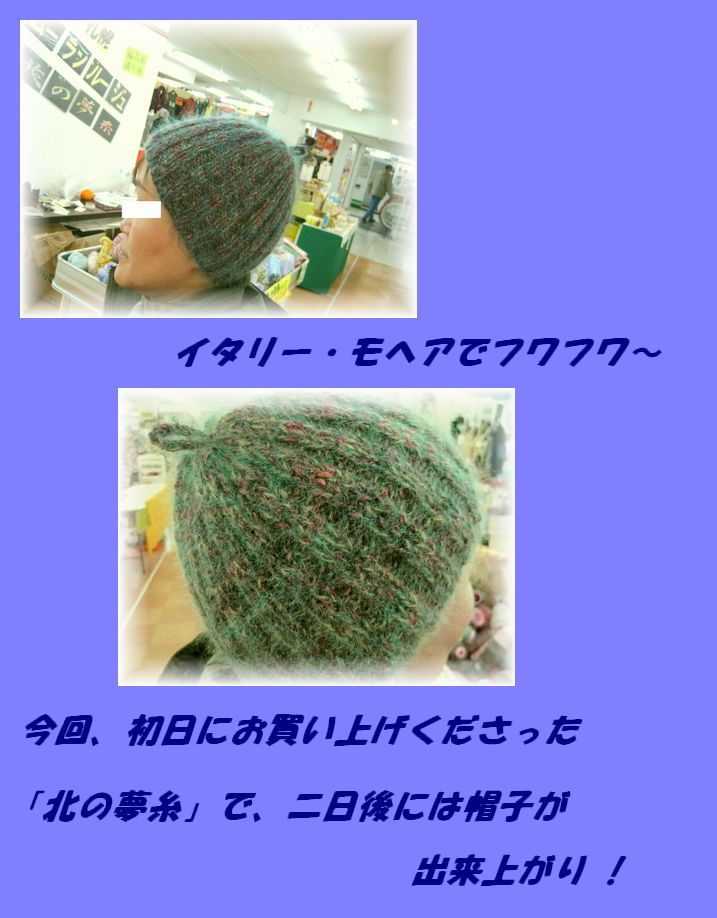 c0221884_217938.jpg