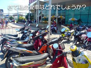 本日のバイク事情と事件_f0144385_16252051.jpg