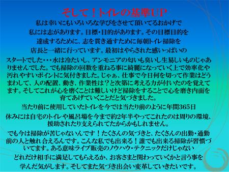 f0070004_17455396.jpg