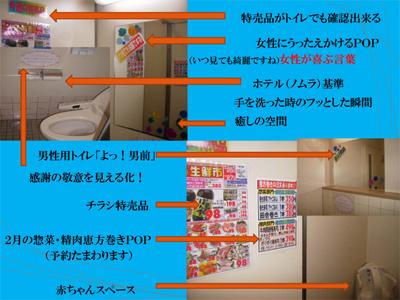 f0070004_1746618.jpg