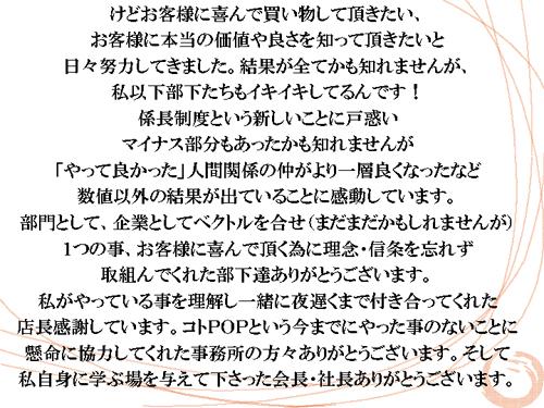 f0070004_1747167.jpg