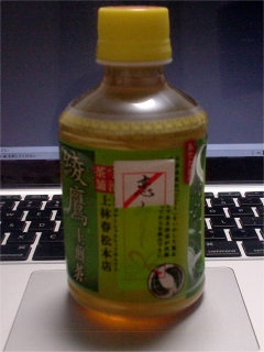 おみくじ付き飲料自動販売機 2_a0003909_222728.jpg