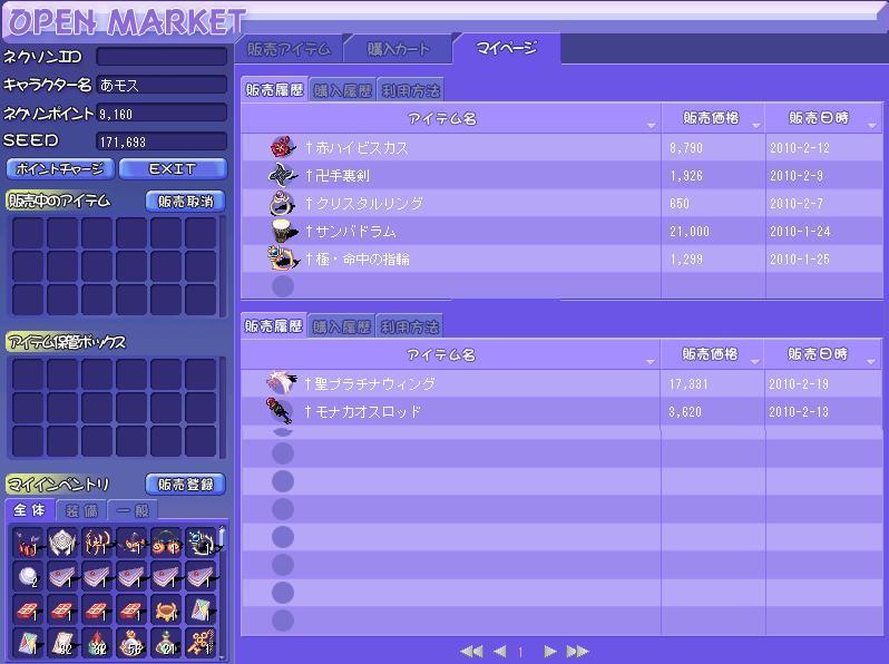 c0064109_20133357.jpg