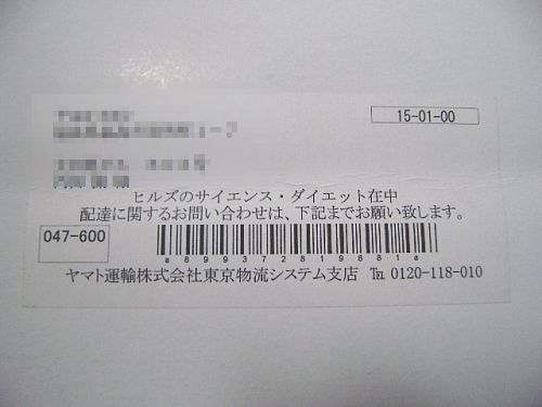c0211109_23223764.jpg