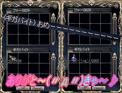 f0072010_14373031.jpg