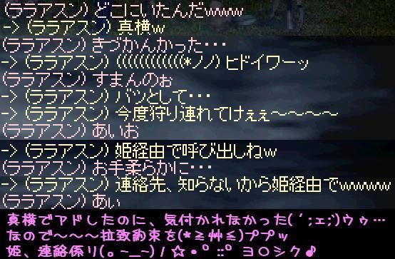 f0072010_14405126.jpg