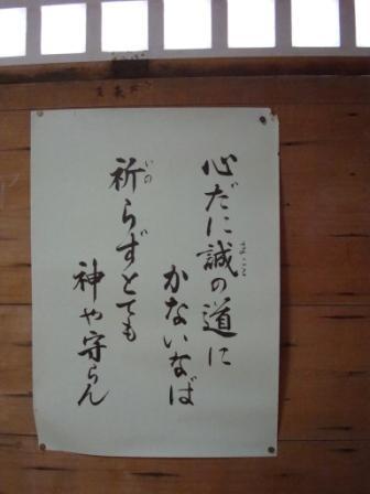 気多大社-白山比め神社-金剣宮_c0125114_1218367.jpg