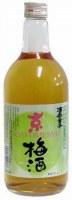 梅酒もおいしい 2/22(月)_b0069918_11385010.jpg