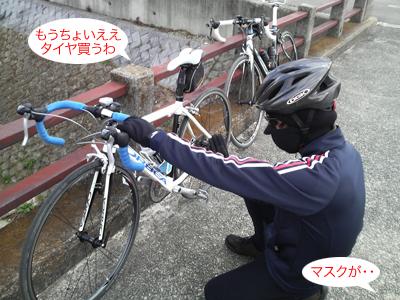 c0176622_1558389.jpg
