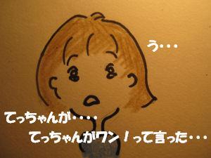 f0143123_20152886.jpg