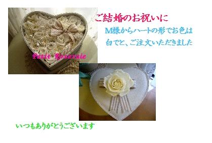 ギャラリー_d0151229_2182622.jpg