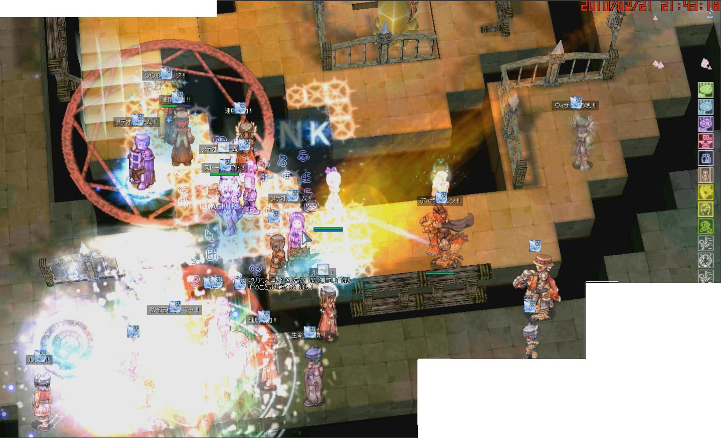 f0132029_23564734.jpg