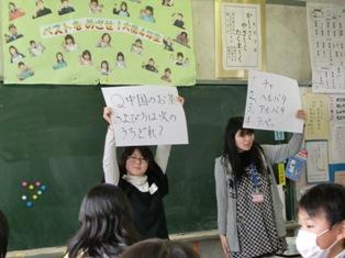 燕市立吉田南小学校にて4年生を対象にワークショップを行いました_c0167632_1105621.jpg