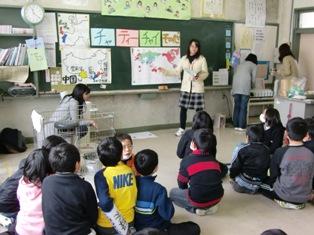 燕市立吉田南小学校にて4年生を対象にワークショップを行いました_c0167632_110929.jpg