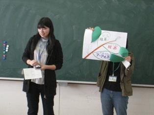 新発田市立東豊小学校にて3ワークショップを実施しました。_c0167632_11243871.jpg
