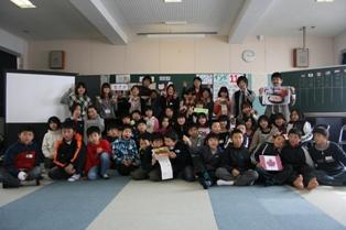 巻南小学校にて「ファーストフードから見える異文化」WSを実施しました_c0167632_1635556.jpg