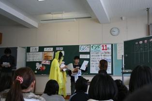 巻南小学校にて「ファーストフードから見える異文化」WSを実施しました_c0167632_16434188.jpg