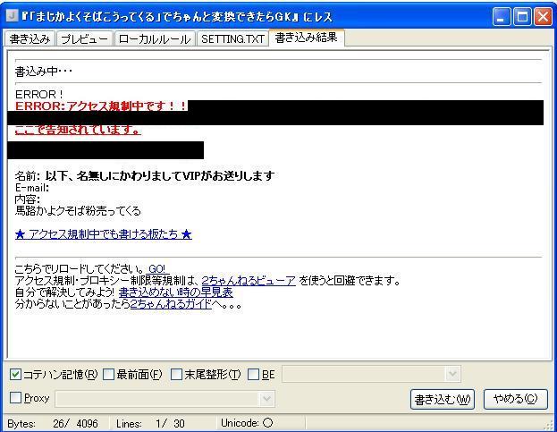 f0013936_22223046.jpg