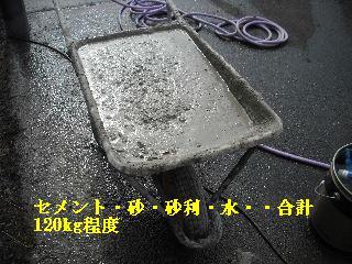f0031037_18393564.jpg