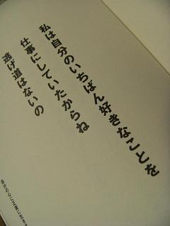 e0170538_2313734.jpg