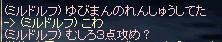 b0182640_531444.jpg