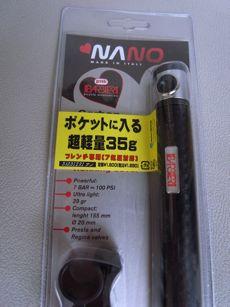 携帯ポンプ_a0044241_12414386.jpg