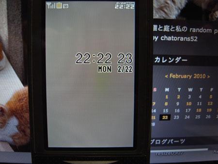 f0149442_22305038.jpg