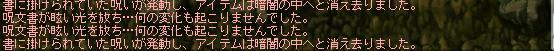 d0121846_2484923.jpg