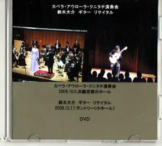 PCで NHK BS-HI TVを録画してDVD_e0166355_10204692.jpg