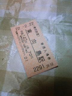 22.2.22と東向島とそこは東武博物館_f0113361_2391181.jpg