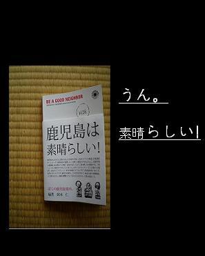 b0147462_13511272.jpg