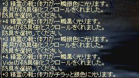 c0020762_0524425.jpg