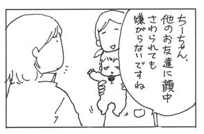 f0091664_1510112.jpg